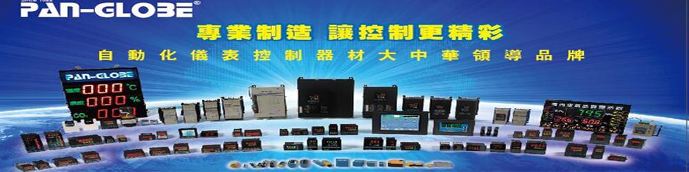 泛达仪控产品集合